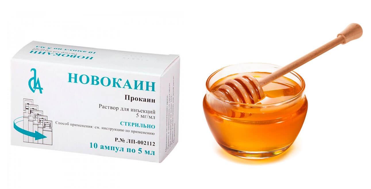 Новокаин и мед