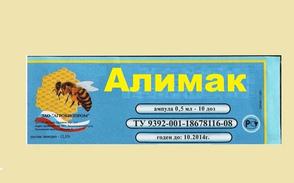 Препарат Алимак