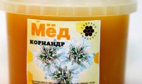 кориандровый мед полезные свойства и противопоказания